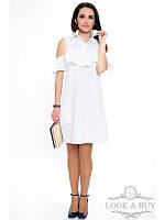 Модное молодежное платье  больших  размеров