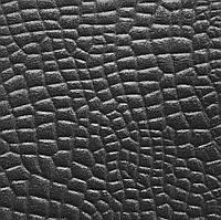 Кожа натуральная цвет Серый перламутр