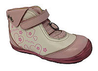 Ортопедические кожаные ботинки Перлина Perlina р.22,24,25