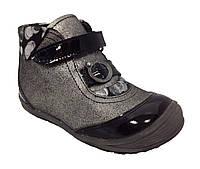 Ортопедические кожаные ботинки Перлина Perlina р.22,23,24,25