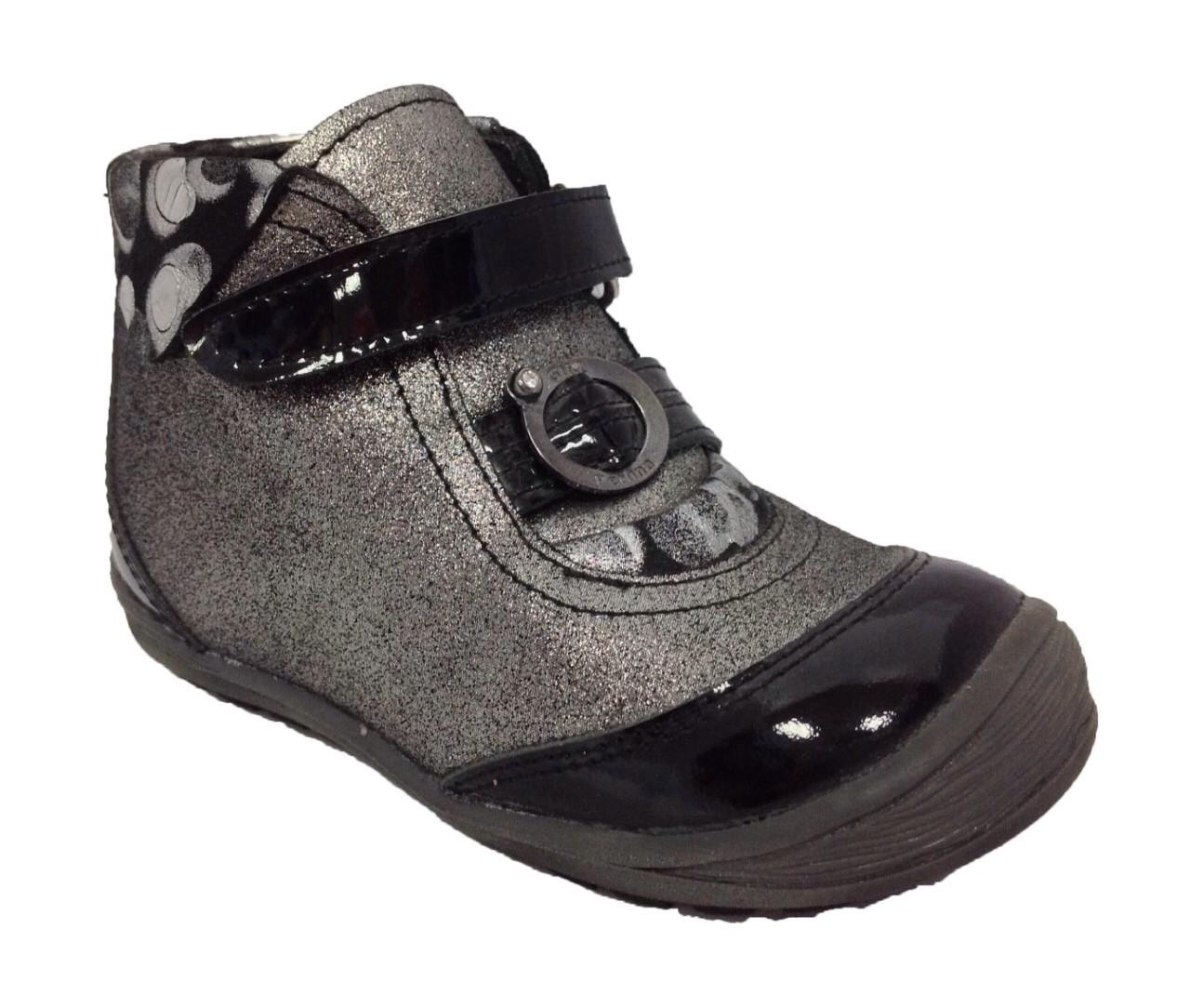 Ортопедические кожаные ботинки Перлина Perlina р.22,23,24,25 - Minimen Orthopedic Kidsshoes  в Киеве