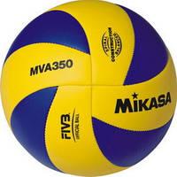 Мяч волейбольный MIKASA MVA350 оригинал