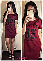 Женское модное платье бордо 92 оптом
