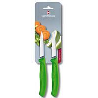 Набор ножей кухонных Victorinox SwissClassic, 8см, 2шт. в блистере,зеленые 6.7606.L114B