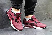 Nike Air Max 1 Ultra Moire мужские кроссовки бордовые