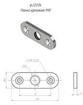 Пластина под болт М10, толщина 3 мм