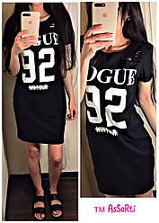 Женское черное платье 92 оптом