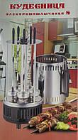 Электрошашлычница Кудесница 5