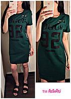 Женское платье оптом зеленое 92