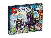 Эльфы - Волшебный Замок Ragany LEGO