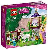 Конструктор Лучший день Рапунцель LEGO