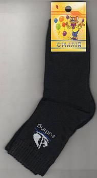 Носки детские х/б махровые Смалий, 20 размер, рисунок 43, чёрные, 10570