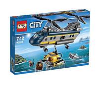 Конструктор- Вертолет исследователей LEGO: City