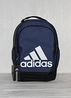 Универсальный школьный, студенческий рюкзак Adidas