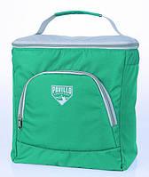 Изотермическая сумка холодильник, термосумка PAVILLO BAG 68038, 15л + Аккумулятор в подарок!!!*