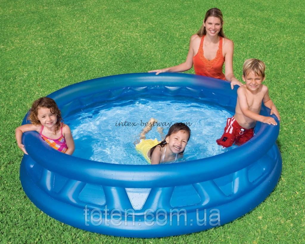 Детский надувной бассейн (конус) Intex 58431 размер 188 - 46 см