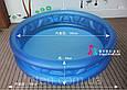 Детский надувной бассейн (конус) Intex 58431 размер 188 - 46 см, фото 4