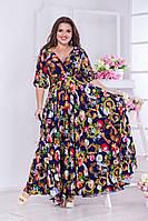 Шикарное очень красивое платье, которое можно носит задом наперед.