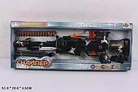 Автомат PLAY SMART 7146 Снайпер