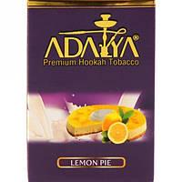 Adalya Лимоный пирог