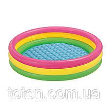 Бассейн надувной детский радуга Intex 57422 147x33см Круг, 4 кольца