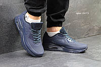 Nike Air Max 1 Ultra Moire мужские кроссовки синие