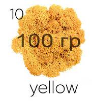 МОХ СТАБИЛИЗИРОВАННЫЙ (ЯГЕЛЬ), Yellow 10, 100 ГРАММ