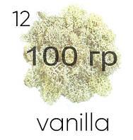МОХ СТАБИЛИЗИРОВАННЫЙ (ЯГЕЛЬ), Vanilla 12, 100 ГРАММ