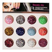 Набор декора брокат Beauty Sky, 12 цветов