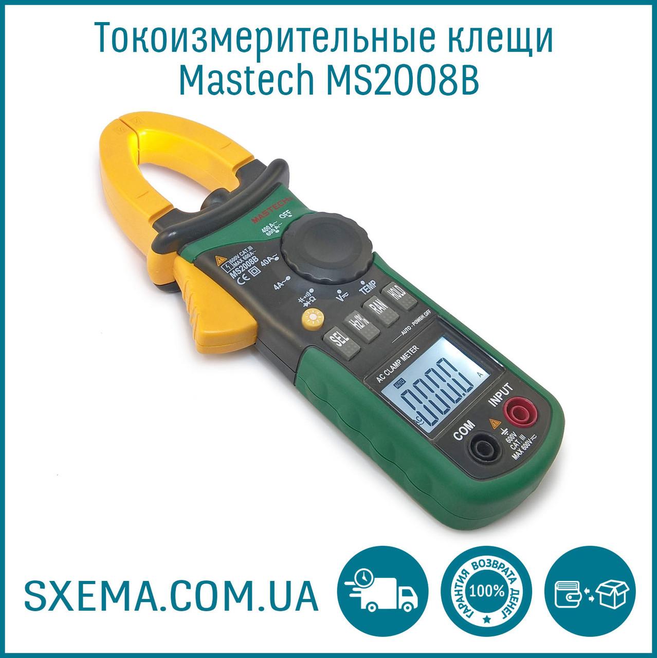 Токоизмерительные токовые клещи MASTECH MS2008B
