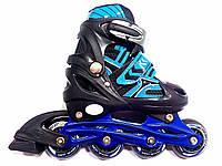 Роликовые коньки (ролики) детские раздвижные 12098-S 31-34 синие