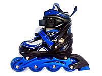Роликовые коньки (ролики) детские раздвижные 12096-S 31-34 синие