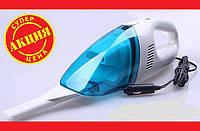 Автопылесос Portable Car Vacuum Cleaner 12 В. С функцией сбора воды. Хорошее качество. Доступно. Код: КГ1509