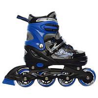 Роликовые коньки (ролики) детские раздвижные 12103-M 34-37 синие