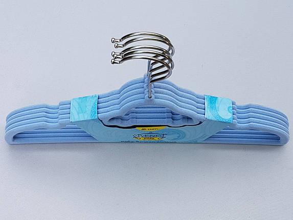 Плечики вешалки детские флокированные (бархатные, велюровые) голубого цвета,длина 32,5 см, в упаковке 5 штук, фото 2