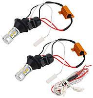 LED Дневные ходовые огни + Поворот 2 в 1 / DRL + Turning Light 2 in 1