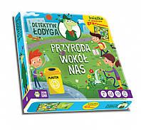 Книга с игрой Зеленая Сова