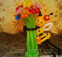 """""""Обнимашки"""" для цветов из воздушных шаров с пчелкой (11 ромашек)"""