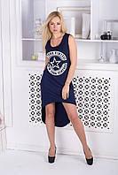 Трикотажное молодежное платье/синий