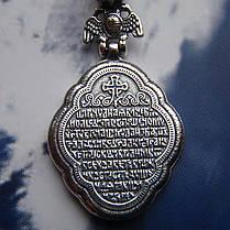 Серебряная подвеска-ладанка Святая Богородица, 8 грамм, фото 3