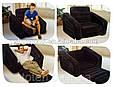 Надувное кресло трансформер Intex 68565 (218х109х66 см), фото 5