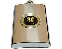 Фляга из пищевой нержавеющей стали с набойкой СССР NS-9, 256 мл