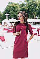 Женское платье-туника с карманами по бокам, в расцветках.