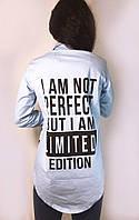 Стильная хлопковая рубашка с печатным узором