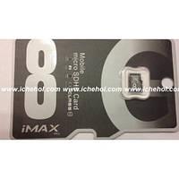 Карта памяти micro SD IMAX Pro Объем 8GB