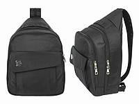 Рюкзак нейлоновый городской для подростка