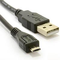 Кабель TRY WIRE USB-microUSB elite 0.5 m black