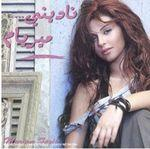 CD- Диск. Myriam Faris - Nadini