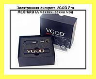 Электронная сигарета VGOD Pro MECH/RDTA механический мод!Акция
