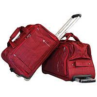 Комлект сумок красного цвета (2 шт.) Доставка по Киеву и Украине